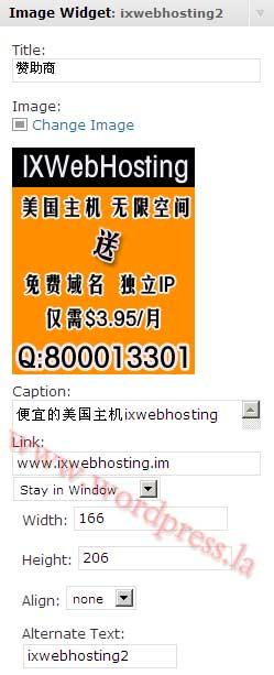 WordPress侧栏插件Image Widget