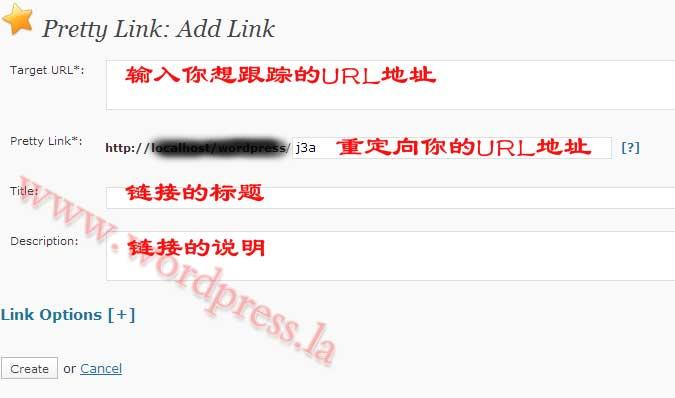 WordPress短链接插件Pretty Link