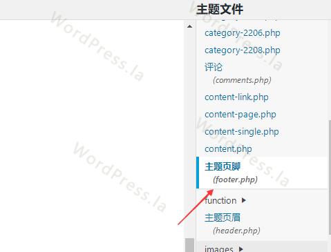 WordPress安装百度统计代码