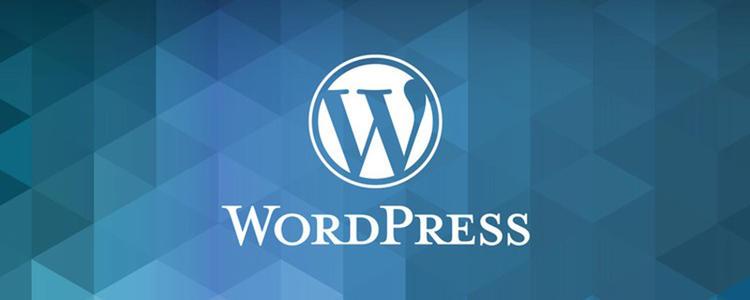 WordPress换主题对网站SEO影响