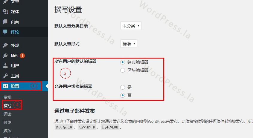 WordPress5.0更换经典编辑器