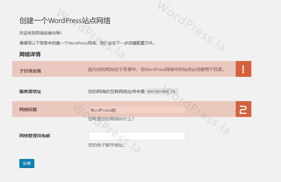 Wordpres页面