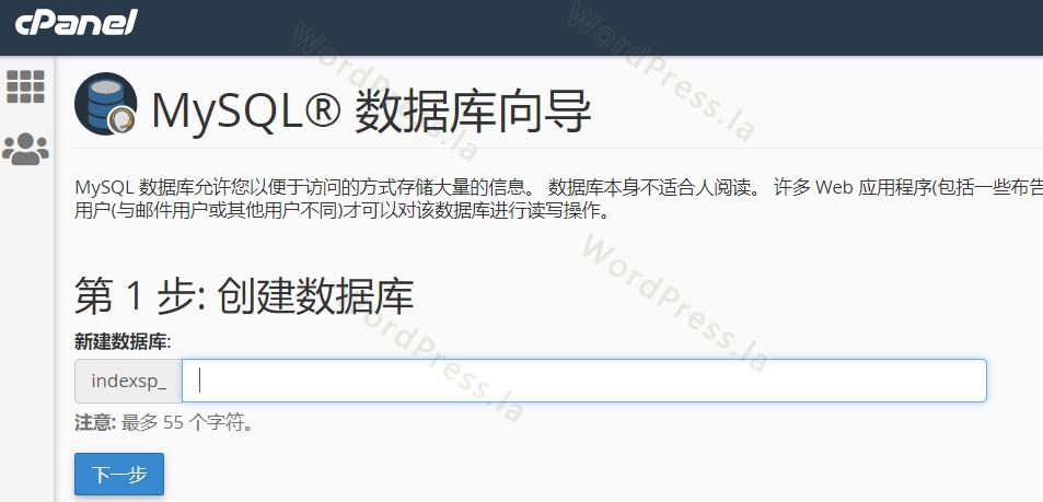 添加MySQL数据库