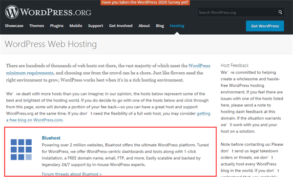 WordPress主机推荐bluehost