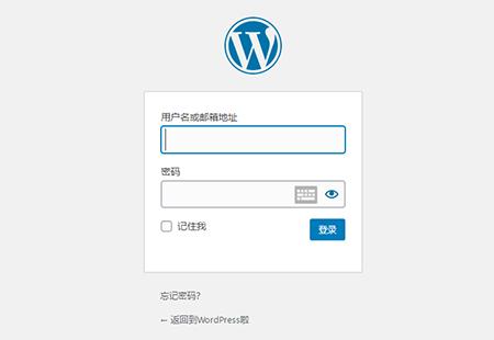 WordPress后台